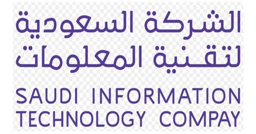 السعودية لتقنية المعلومات