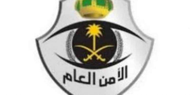 استعلام راتب الأمن العام برقم السجل المدني