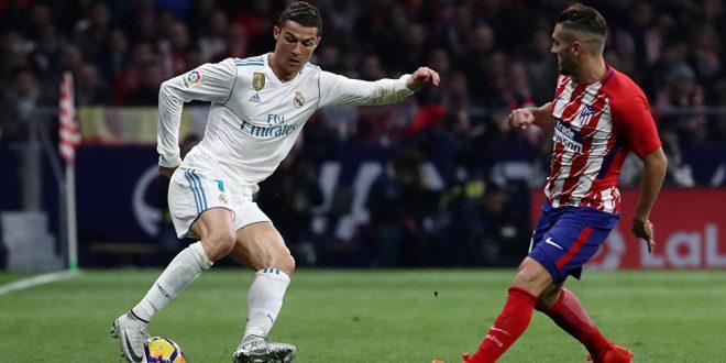 إهداف مباراة ريال مدريد وأتلتيكو مدريد
