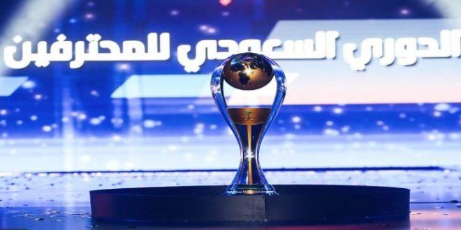القنوات المفتوحة الناقلة لمباريات الدوري السعودي للمحترفين