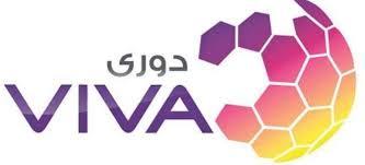 دوري مباريات VIVA الكويتي