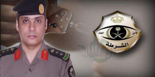 شرطة مكة المكرمة