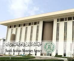 مؤسسة النقد السعودي