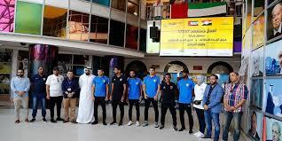 مباراة السوبر الاماراتي 2018