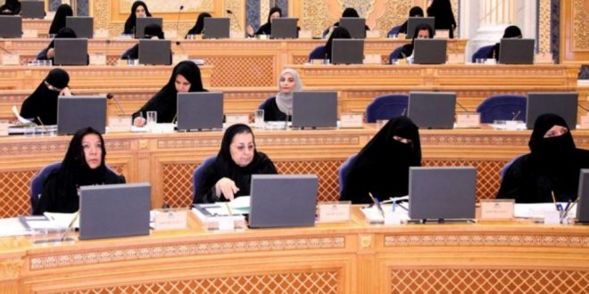 مجلس الشوري السعودي يجيز للمرأه أن تكون المرأه قاضية