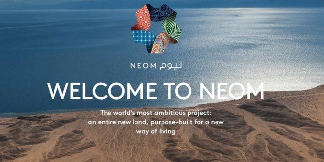 مشروع نيوم