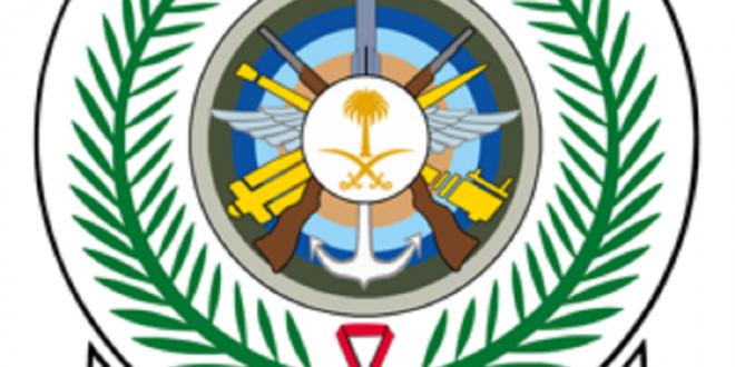إدارة تشغيل وصيانة المنشآت العسكرية
