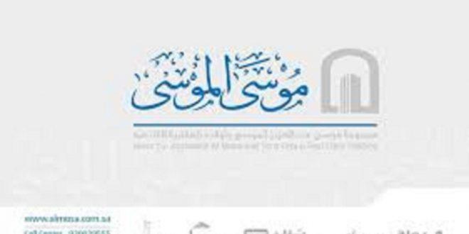 وظائف إدارية شاغرة للسعوديين