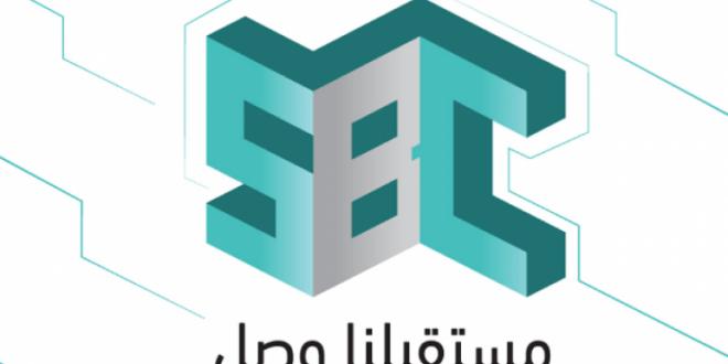 تردد قناة sbc السعودية 2018