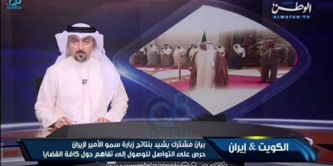 تردد قناة الوطن الكويتية الجديد 2018