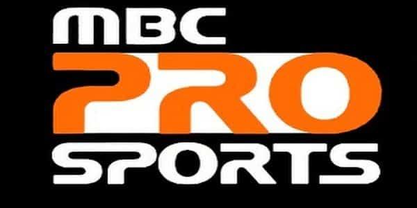 تردد قنوات mbc pro sports