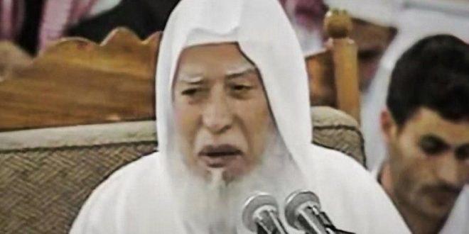 أبو بكر الجزائري