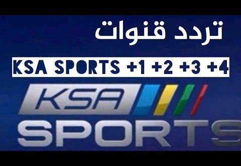 KSA SPORTS