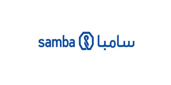الأستعلام عن رصيد في بنك سامبا
