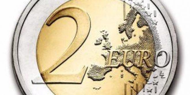 نظام أقتصادى أروبى مستقل