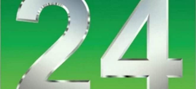 تردد قناة 24 الرياضية الجديد