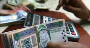 صرف الرواتب السعودية بالميلادي والهجري