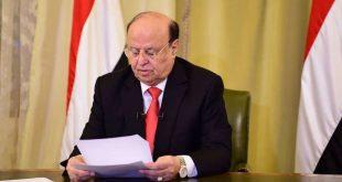 الرئيس اليمني يجدد تأكيده على استجابته للدعوة السعودية للحوار مع المجلس الانتقالي الجنوبي