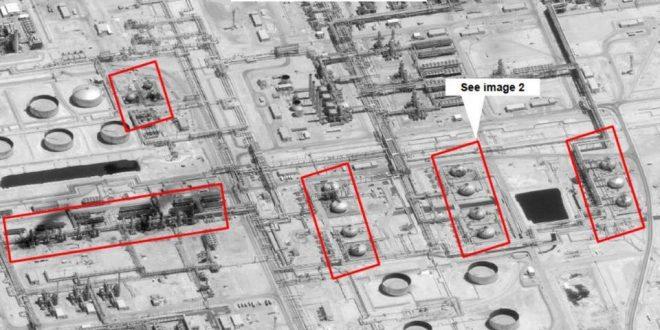 رويترز تنقل عن مسؤولين أمريكيين موقع انطلاق الهجمات التي استهدف منشآت أرامكو النفطية