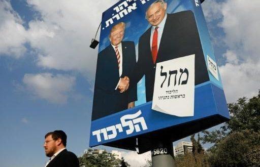 الرئيس الأمريكي يتوقع تقارب نتائج التصويت في الانتخابات التشريعية الإسرائيلية