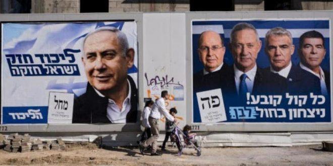 الأحزاب العربية تعلن دعمها لرئيس هيئة الأركان السابق لتشكيل الحكومة الإسرائيلية الجديدة