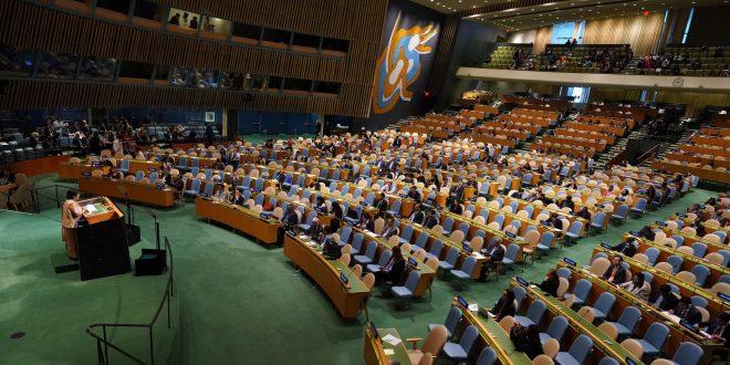 بومبيو يكشف سعي الإدارة الأمريكية للحصول على مساندة دولية ضد إيران خلال اجتماعات الأمم المتحدة