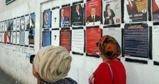 لجنة انتخابات الرئاسة التونسية تعلن أسماء المتأهلين للدور الثاني في الانتخابات الرئاسية