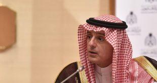 عادل الجبير يشيد بأداء شركة ارامكو خلال أزمتها الأخيرة ودورها في الحفاظ على أسعار النفط