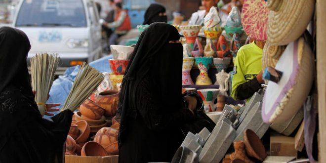 خبراء دوليون يكشفون انتهاكات ميليشيات الحوثي الانقلابية بحق نساء اليمن
