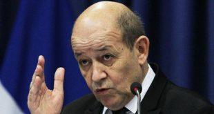 وزير الخارجية الفرنسي يجدد سعي بلاده لتخفيف حدة التوتر بين واشنطن وطهران