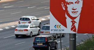 الناخبون الإسرائيليون يتوجهون لصناديق الاقتراع للتصويت في الانتخابات التشريعية
