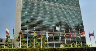 وزير الخارجية الفرنسي يعتزم ترأس اجتماع دولي حول ليبيا على هامش اجتماعات الأمم المتحدة