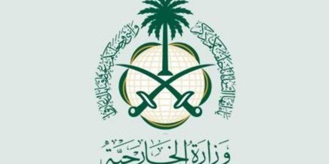 الخارجية السعودية تصدر بيانا حول تفاصيل الهجوم الذي تعرضت له منشآت أرامكو النفطية