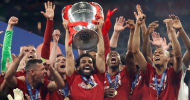 الاتحاد الدولي لكرة القدم يجري قرعة كأس العالم للأندية والتي ستشهد طهور محمد صلاح