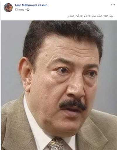 وفاة أحمد دياب