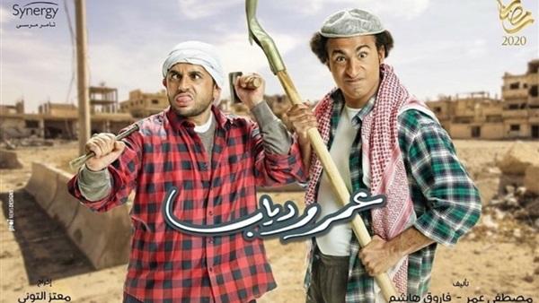 """حسن شاكوش مفاجأة مسلسل """"عمر ودياب"""" مع على ربيع ومصطفى خاطر"""