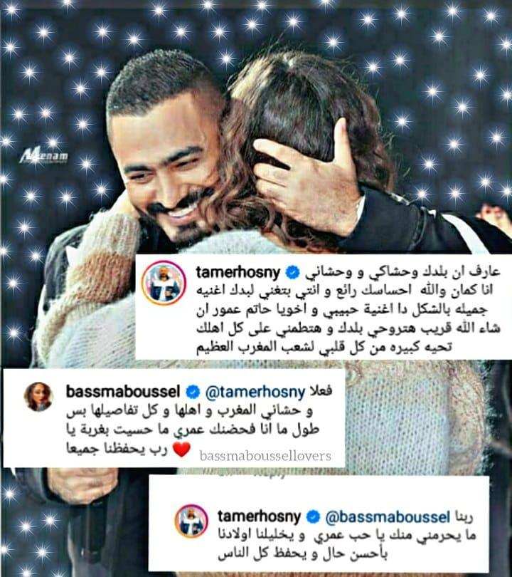 بسمة بوسيل لزوجها تامر حسني: طول ما أنا في حضنك مش حاسة بغربة