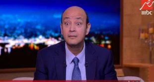 """عمرو أديب يعبر بكلمات مؤثرة عن أداء يسرا في """"خيانة عهد"""""""